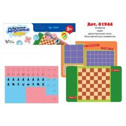 Игры магнитные дорожные (шахматы, шашки, крестики-нолики, кто первый)
