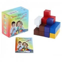 """""""Кубики для всех"""""""