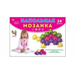 Напольная мозаика для девочек (24 детали)