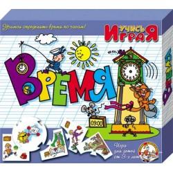 «Время», обучающая игра серии «Учись, играя»