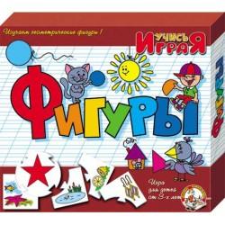 «Фигуры», обучающая  игра серии «Учись, играя»
