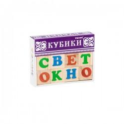 "Кубики ""Алфавит"" (12 штук)"
