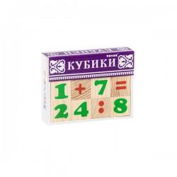 """Кубики """"Цифры"""" (12 штук)"""