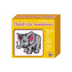 """Набор для вышивания """"Слонёнок"""""""