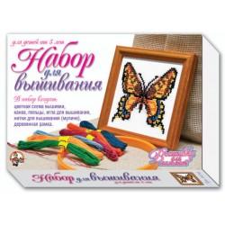 """Набор для вышивания """"Бабочка"""" (с рамкой и пяльцами)"""