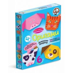 """Набор для творчества Оригами """"Домашние зверята"""""""