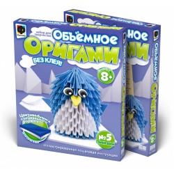 """Объёмное оригами """"Пингвин"""""""