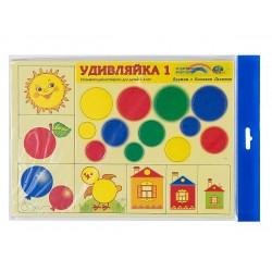 """Игровой материал для блоков Дьенеша """"Удивляйка 1"""""""