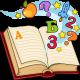 Алфавиты, числа, счеты