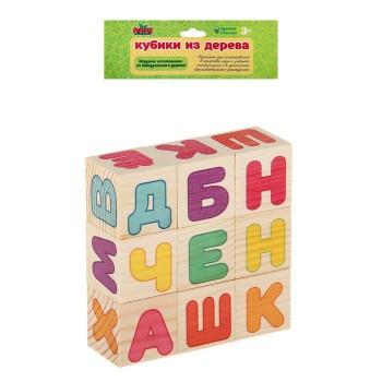 """Кубики деревянные """"Алфавит"""", набор 9 шт."""