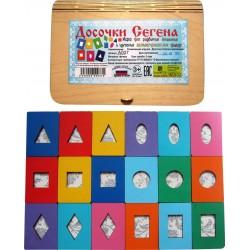 Досочки Сегена - 1