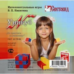"""Игрушка развивающая """"Уникуб"""""""