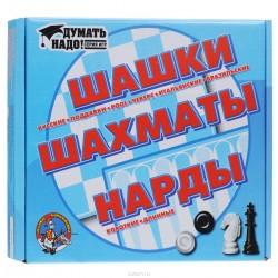 """Настольная игра """"Шашки, шахматы, нарды"""""""