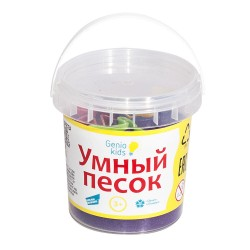 """Набор для творчества """"Умный песок""""  фиолетовый 150г"""
