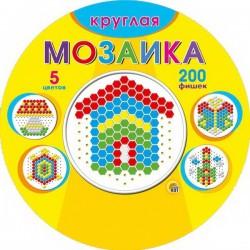 Мозаика круглая, 200 деталей